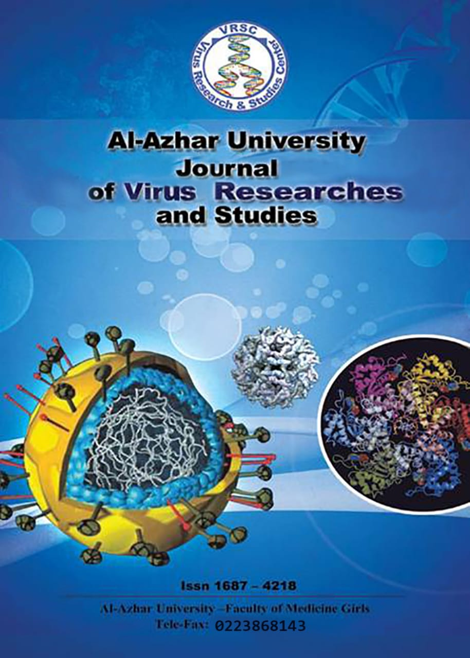 Al-Azhar University Journal of Virus Researches and Studies